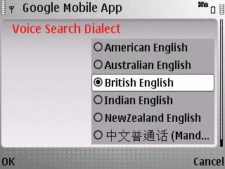 Google voice search for your phone - Techgoondu Techgoondu