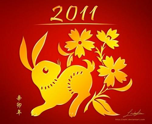 Techgoondu wishes all readers a happy chinese new year techgoondu heres m4hsunfo