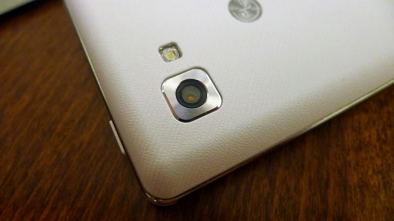 Goondu review: LG Optimus 4X HD