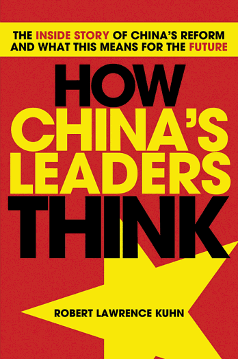 Book review: How China's leaders think – the inside story of China's Internet regulation policies and more