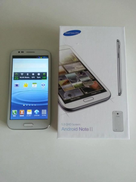 Copy of Samsung Galaxy Note II in Singapore