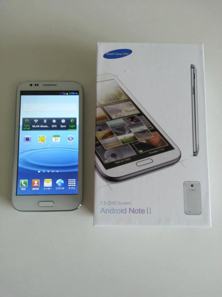 Shanzhai Samsung Galaxy Note II and S III mini in Singapore?