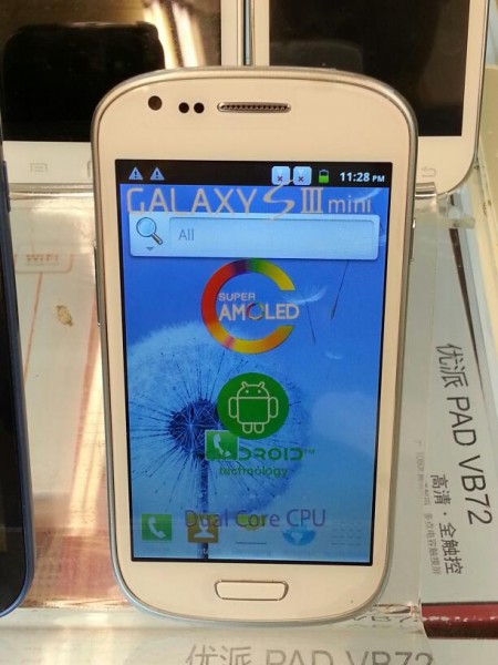 Copy of Samsung Galaxy S III mini in Singapore