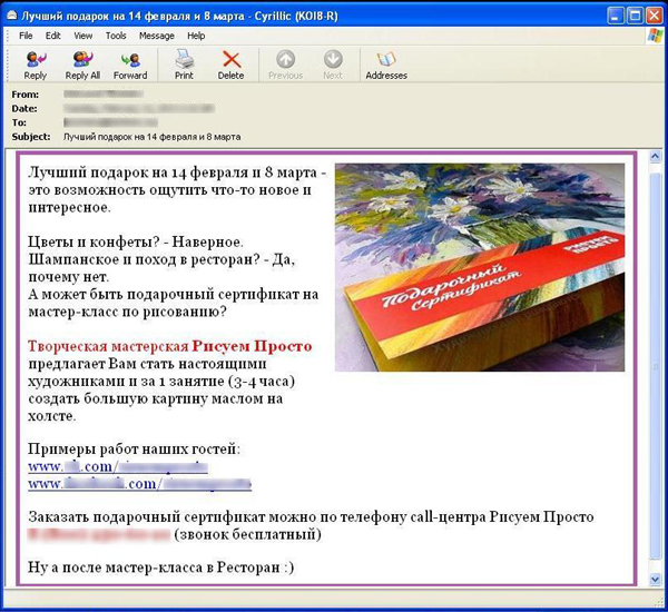 Russian spam campaign targets International Women's Day