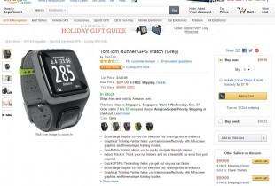 As Sitex opens its doors, Black Friday online deals prove more attractive