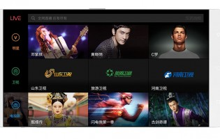 China's Letv unveils thin-bezelled Le 1, Le 1 Pro and Le Max, out in Singapore soon