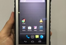 Hands-on: Panasonic Toughpad FZ-X1