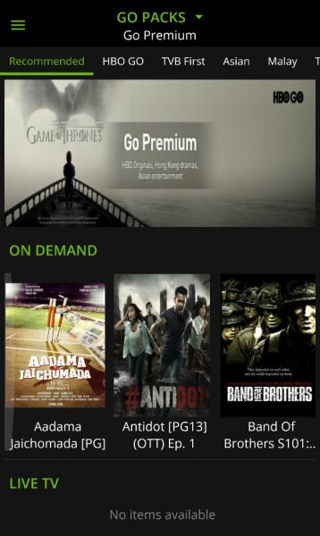 Screenshot_Go Premium