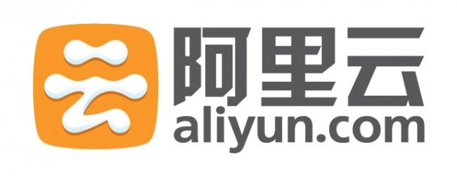 Alicloud opens second Hong Kong data centre