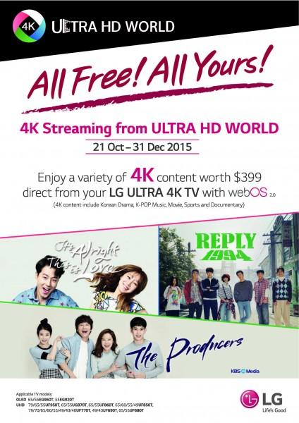 LG Ultra HD World Free 4K Streaming Flyer