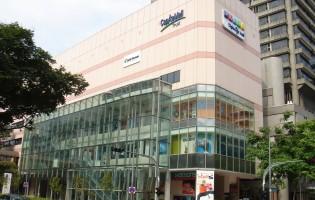 Funan the IT mall to close amid e-commerce boom