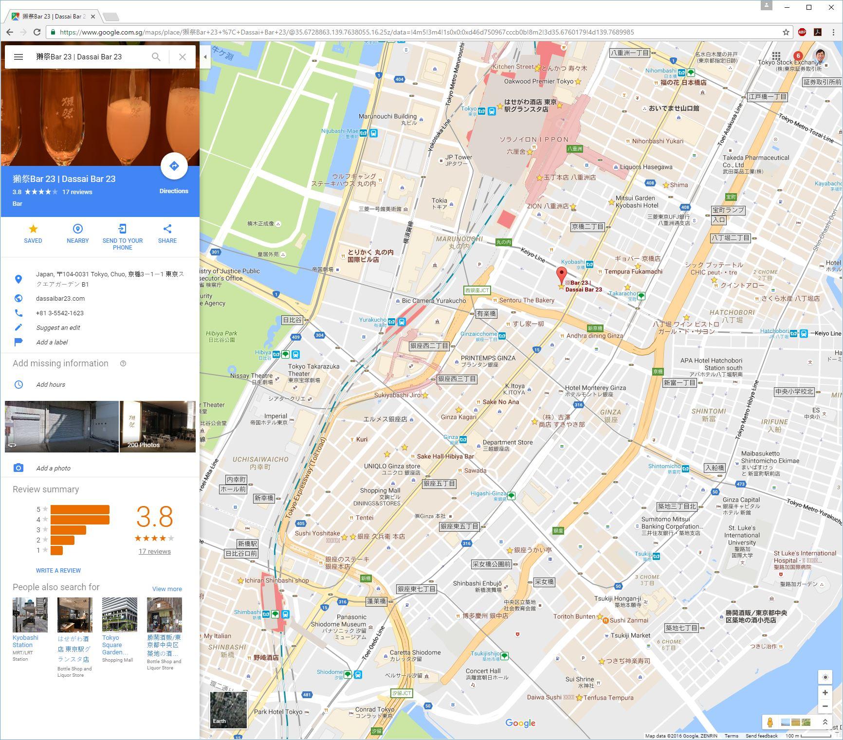 On the digital food trail in Tokyo - Techgoondu Techgoondu