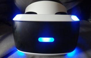 Goondu review: PlayStation VR