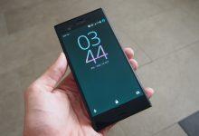 Goondu Review: Sony Xperia XZ
