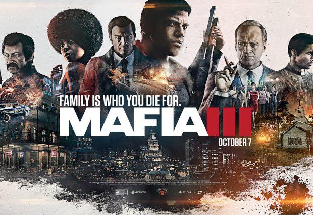 Goondu review: Mafia III