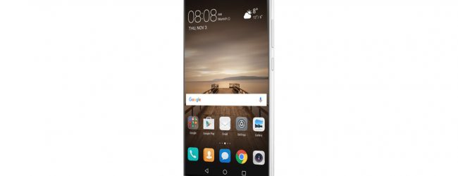 Goondu review: Huawei Mate 9