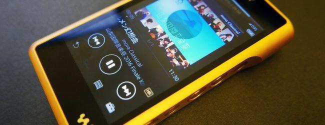 Goondu review: Sony NW-WM1Z Walkman is opulent, too expensive
