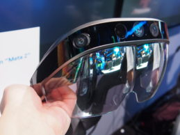 Augmented reality comes to life with Metavision Meta 2 glasses