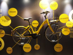 ofo bikes to come with GPS, 3-speed gears but require deposit