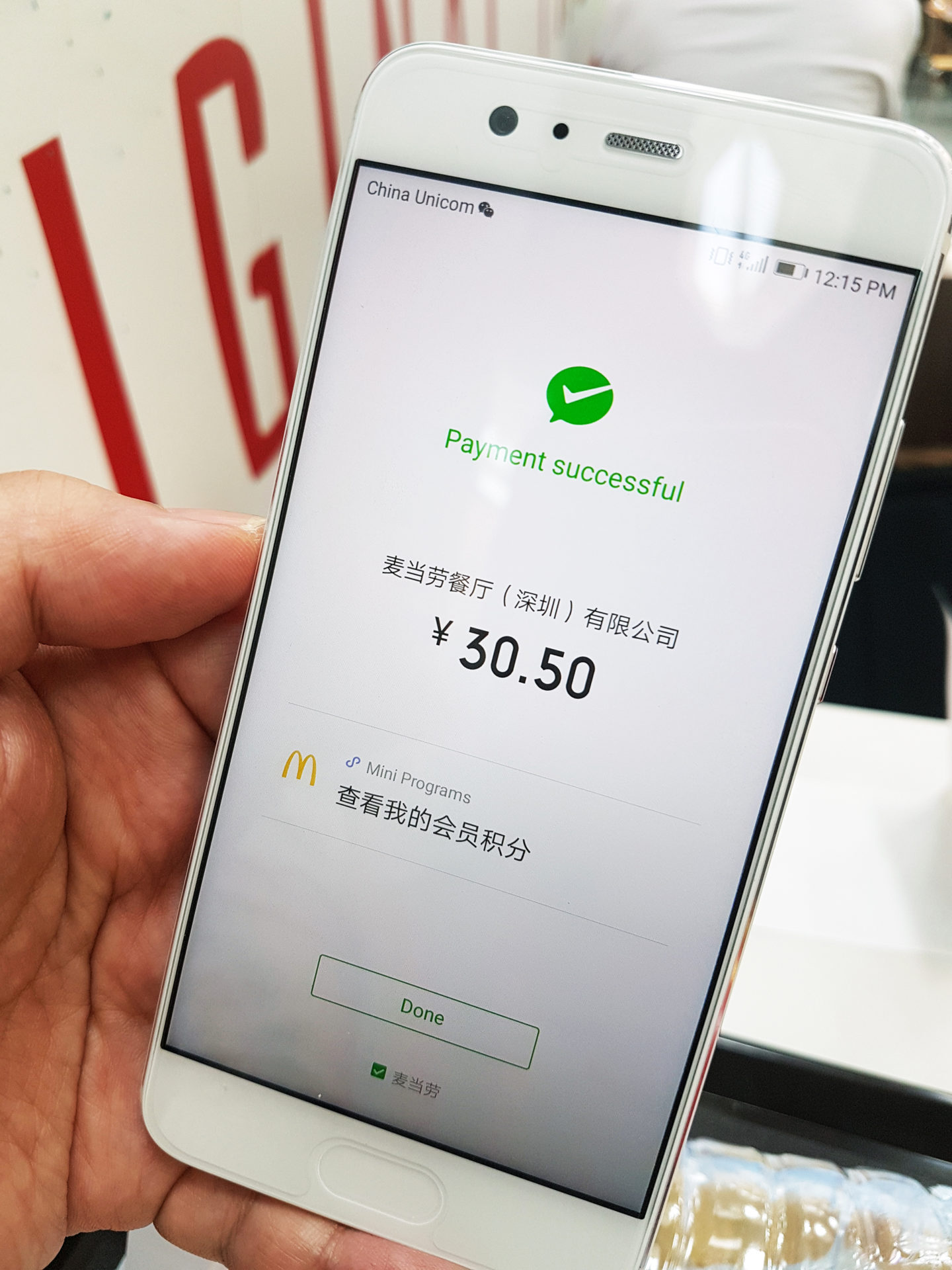 Lessons On Mobile Payment From Wechat Pay In China Techgoondu Wiring Money To