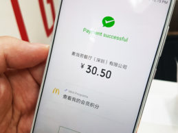 Lessons on mobile payment from WeChat Pay in China