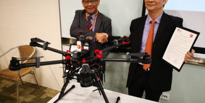 M1, NTU to use 4.5G mobile network to fly drones
