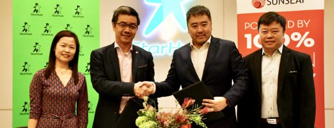 StarHub to start selling electricity with solar energy partner Sunseap