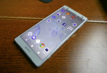Goondu review: Xperia XZ2 impresses with camera, marred by questionable design decisions