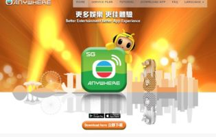 MyRepublic brings Cantonese drama serials to Singapore subscribers via TVB Anywhere app