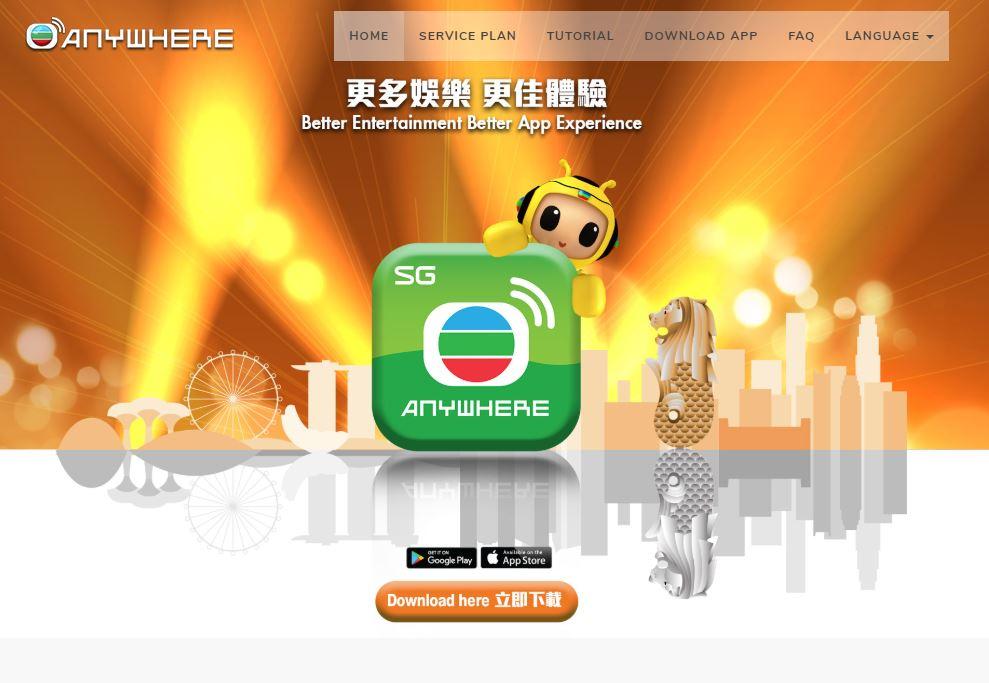 MyRepublic brings Cantonese drama serials to Singapore