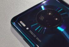 Goondu review: Huawei Mate 30 Pro (4G)