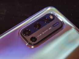 Goondu review: Vivo V19