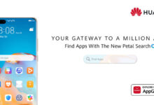 Huawei Petal Search out in Singapore, promises to find more Android apps